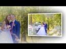 Свадьба архив 26.07.2014