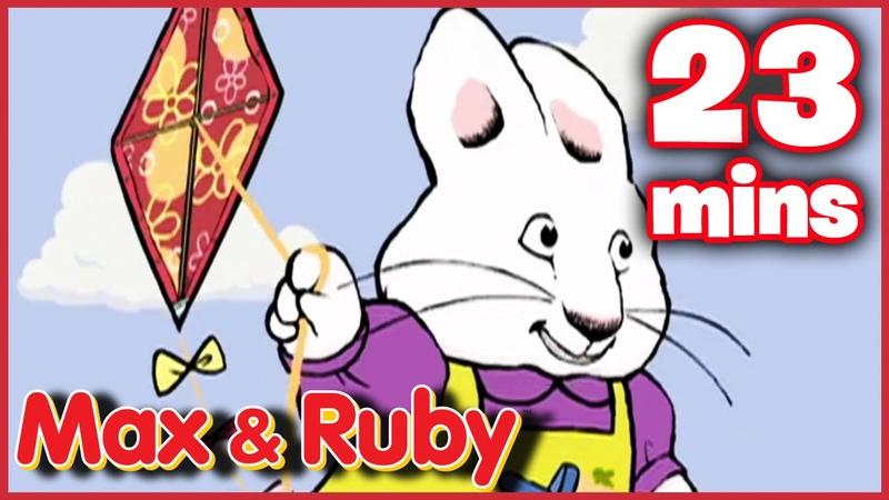 Max Ruby: Max's Valentine / Ruby Flies a Kite / Super Max - Ep. 13