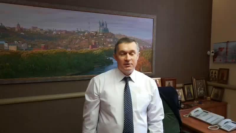 Обращение к жителям города Героя Смоленска