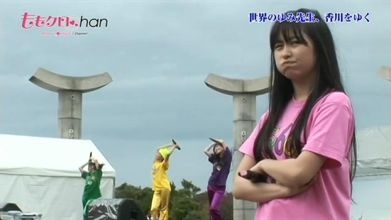 Momoclo-Chan 107 (Web) 20121116