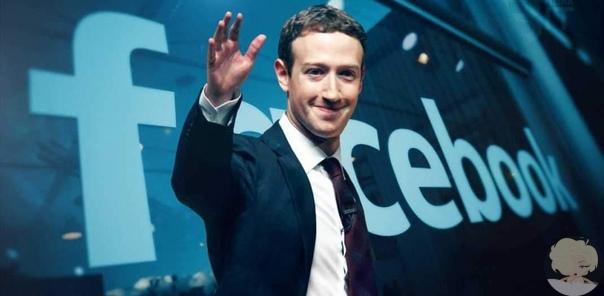Где расположен Фэйсбук