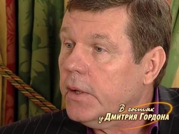 Новиков Я посмотрел Пугачевой прямо в глаза и сказал Вы — тварь!. Повернулся и пошел прочь