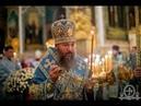 Всенощное Бдение в Корецком монастыре