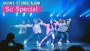 [가사포함/전체직캠] 나하은 첫 싱글앨범 SO SPECIAL(feat. 마이크로닷) 라이브 LIVE 쇼케이 49828