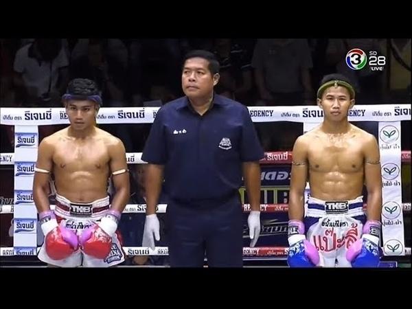 ศึกมวยดีวิถีไทยล่าสุด 3 กุมภาพันธ์ 2562 Muaythai HD 🏆