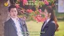 ENG ROM Darren Chen - The Tenderness Behind the Flower - Meteor Garden OST 官鸿 花背后的温柔