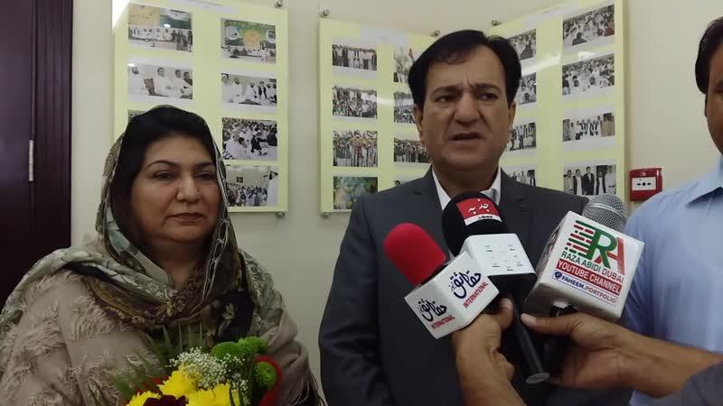 Original   Rabia Basri PTI   MPA Khyber Pakhtunkhawa