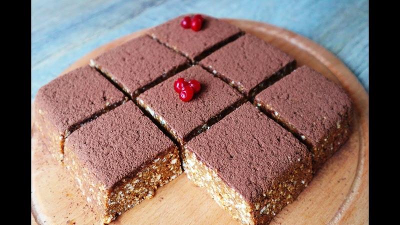 БЕЗ ВЫПЕЧКИ! ТОРТ ИЗ ТРЕХ ИНГРЕДИЕНТОВ Cake without baking