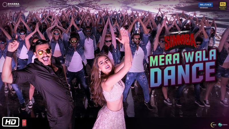SIMMBA Mera Wala Dance   Ranveer Singh, Sara Ali Khan   Neha Kakkar, Nakash A, Lijo G - DJ Chetas