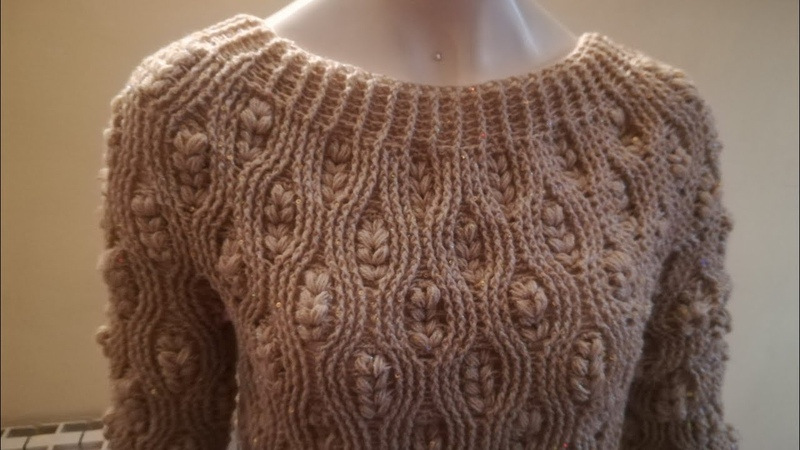 Uncinetto: pullover SPIGA D'ORO