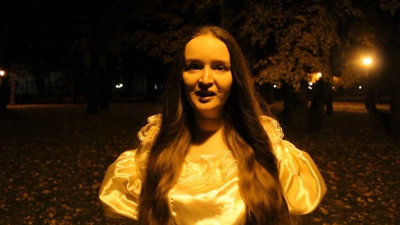 Елена Ионова - Танцы на грани фола (видеопоэзия)