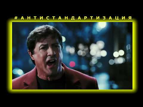 БЫТЬ ЭТОГО НЕ МОЖЕТ Сильвестор Сталонэ отрезок из фильма Рокки Сильвестр Сталоне момент с кино