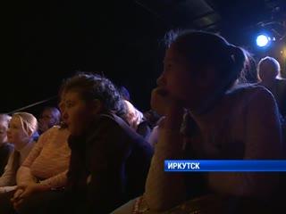 В иркутском театре кукол «Аистёнок» представили постановку «Калиф-Аист» по мотивам сказки Вильгельма Гауфа