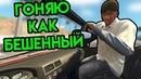 GTA 5 в VR 6 | Гоняю как бешенный | HTC Vive