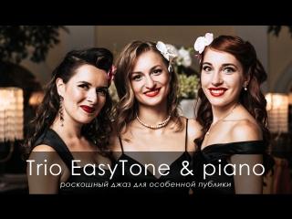 Trio easytone & piano
