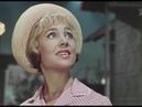 Королева бензоколонки 1962