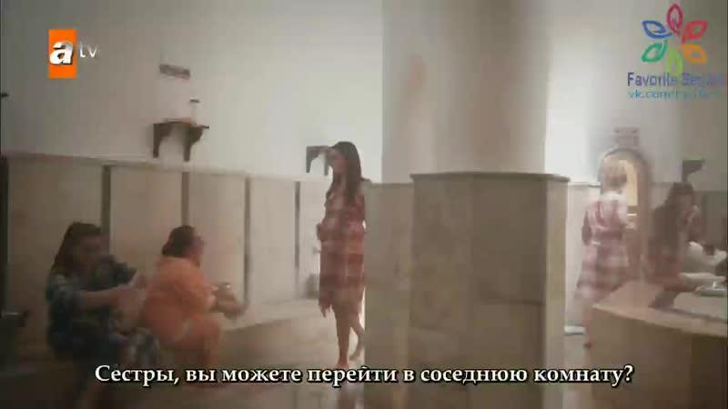 Мордобой в хамаме👊👊👊,31 серия