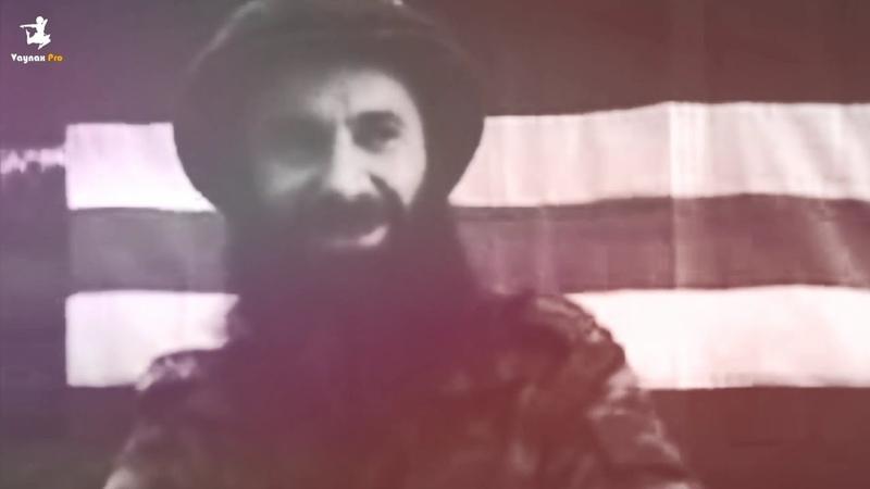 Шамиль Басаев: «Во первых, я не второй, и во вторых, не разыскиваемый, я сам их ищу.»