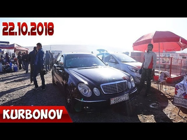Мошинбозори Душанбе!   Mercedes E Class,Chevrolet Cruze,Лада 21010,BMW Тройка (22.10.2018)