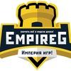 Скачать все с Яндекс Диска | EmpireG.RU
