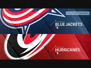 Columbus Blue Jackets vs Carolina Hurricanes Nov 17, 2018 HIGHLIGHTS HD