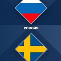 Швеция - Россия -  2018 Лейпциг 22:45