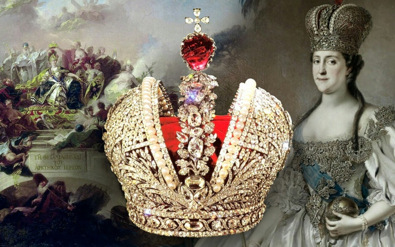 Корона Екатерины Великой