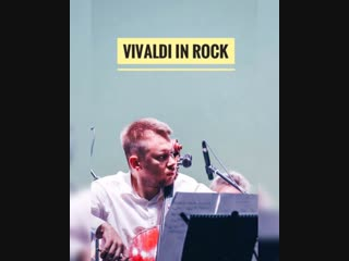 Ganenko Band - VIVALDI in ROCK (Фрагмент)