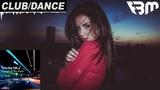Geo Da Silva - Tonight Is The Night (Extended Mix)