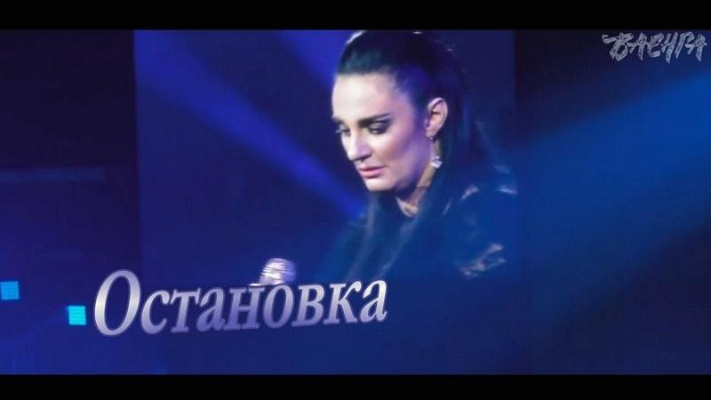 Елена Ваенга - Остановка в Кремле 27.01.2019г.