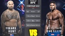 UFC БОЙ Марк Хант vs Алистар Оверим 2 com
