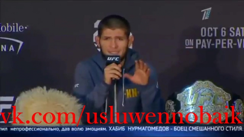 Букмекерские конторы не выплачивают казахстанцам выигрыш по ставкам(vk.com/usluwennobaik)