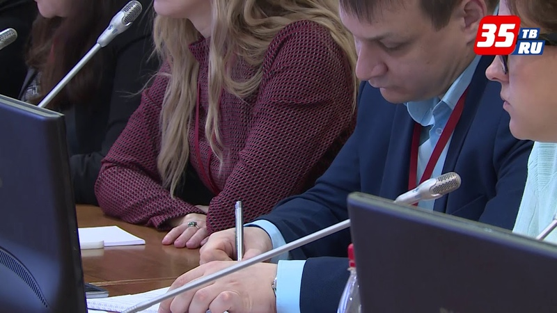 Сегодня в Вологде открылась межрегиональная стажировка для субъектов Российской Федерации