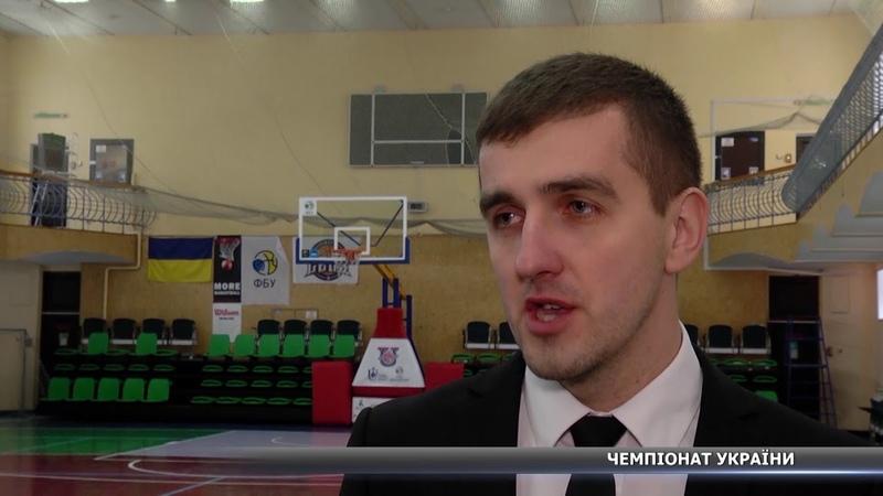 БК «СумДУ» вперше в сезоні виграли двічі поспіль