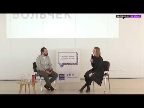Филипп Вольчек на CreativeMorningsSPb о балансе по жизни