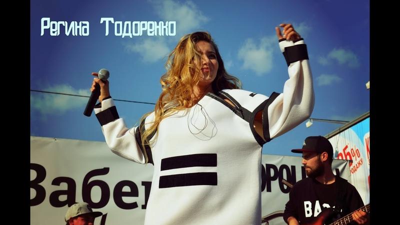 Регина Тодоренко на Cosmopolitan 10.09.2016