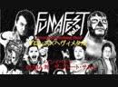 BASARA FUMA FEST Vol 2 Wrestle Thrashing Mad 2018 12 08