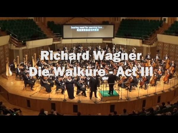 Matthias Goerne - Wotan, WAGNER Die Walküre: Act III HK Philharmonic, van Zweden) [8.660394-97]