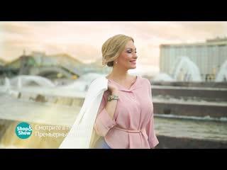 Премьерный показ с Еленой Мироненко 31.05.2019