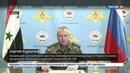 Новости на Россия 24 Российские саперы за сутки проверили 22 гектара территории Дэйр эз Зора
