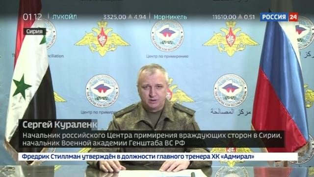 Новости на Россия 24 • Российские саперы за сутки проверили 22 гектара территории Дэйр-эз-Зора