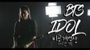 미공개 영상 BTS - IDOL 대금 버전 (Korean Traditional Flute Ver) - 대금 커버 cover by 대금이 누나 [2시간]