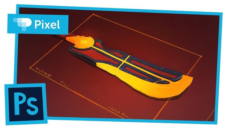 Рисуем фантастический меч в Adobe Photoshop уроки для новичков