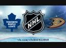 Toronto Maple Leafs vs Anaheim Ducks   16.11.2018   NHL Regular Season 2018-2019