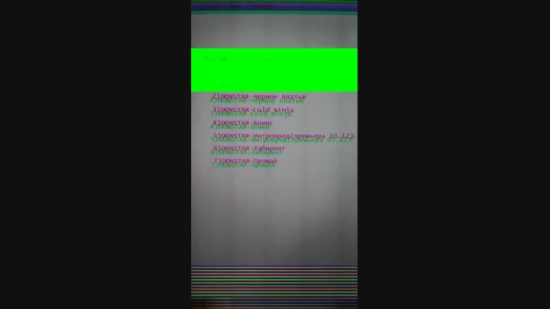 Snippet tracklist boy