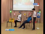 Лучших юных инспекторов дорожного движения выбрали в Ивановской области