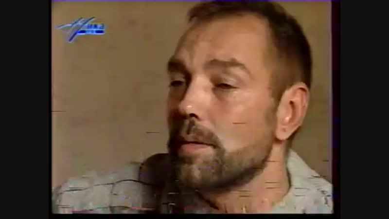 Петр Катериничев Интервью 2000 г Ника ТВ