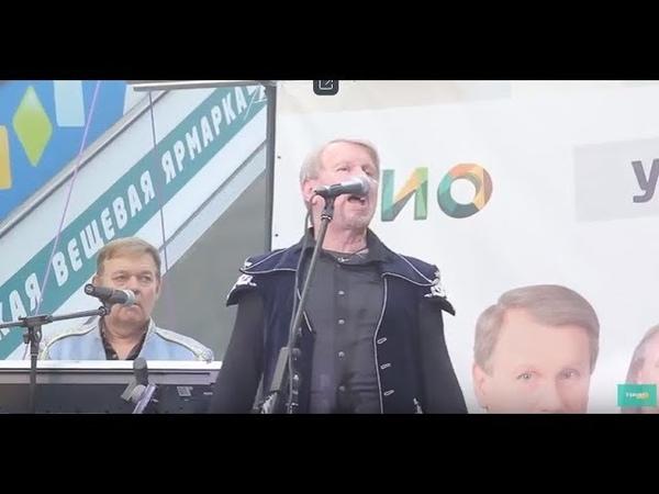 Розыгрыш призов в ТЦ Рио! Выступление группы Песняры