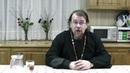 Ветхий Завет Лекция 21 Разделение Израиля Отец Константин Корепанов в Успенском Соборе