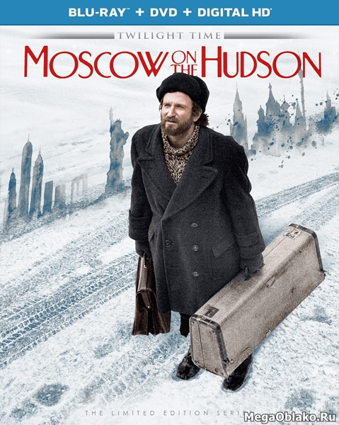 Москва на Гудзоне / Moscow on the Hudson (1984/BDRip/HDRip)